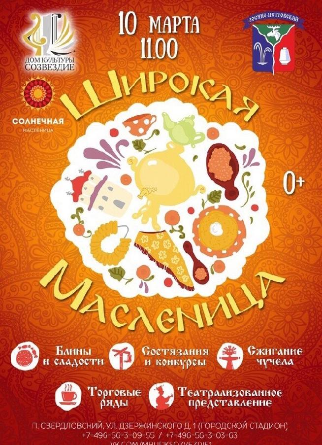 Где получить медицинскую книжку в Лосино-Петровске официально